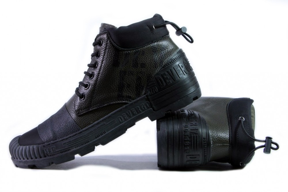 Devergo cipő magasszárú METEOR PU - Sportoutletstore.hu cef5048c7f