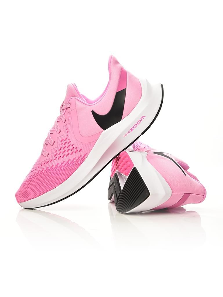 2e7355f02d Outlet Store Cipő Nike